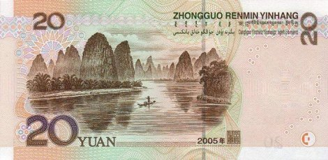 20 yuanes